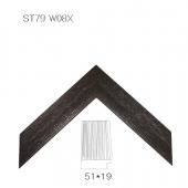 ST79-W08X